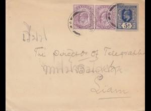 Ceylon: 1906: letter to Siam/Bankok