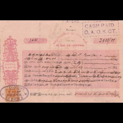 Ceylon: 1923: Jaffna Cash paid