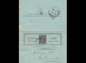Ceylon: 1899: Letter Card Kotmalxx Moneyorder to Colombo
