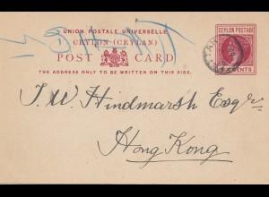 Ceylon: 1902: post card to Hong Kong