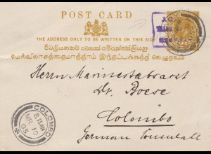 Ceylon 1905: post card to Colombo