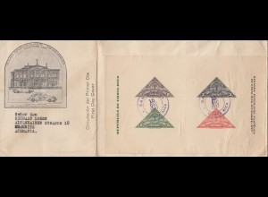 Costa Rica: 1937: San Jose: Exposicion Filatelica FDC