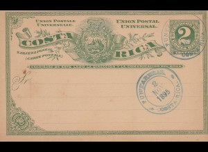 Costa Rica: 1895: post card Puntarenas