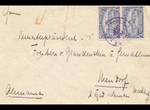 Costa Rica:1931 San Jose to Ministerpräsident Freiherr von Brandenstein/Niendorf