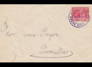 Costa Rica: 1932: letter to Turrialba