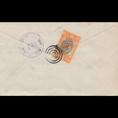 Costa Rica: 1927: San Jose to Rurrialba - registered