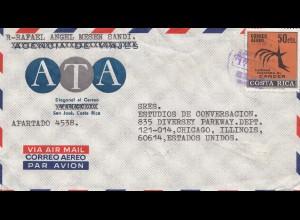 Costa Rica: San Jose via air mail to Chicago