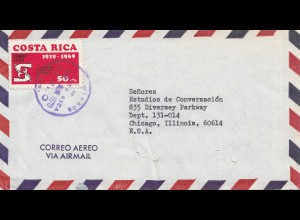Costa Rica: 1970: air mail San Jose to Chicago