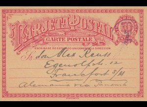 Costa Rica: 1927: Post card San Jose to Frankfurt