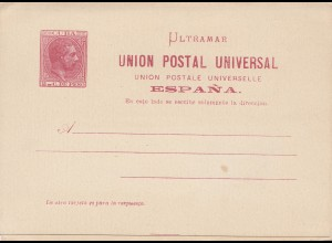 post card with answer card, unused