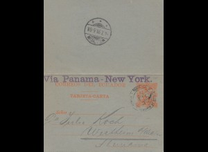 Ecuador: 1891: Tarjeta carto to Wertheim via Panama-New York, K2
