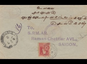 French colonies: Indo Chine 1918: letter to Saigon