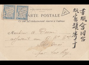 French colonies: Indo-chine 1905: post card Hanoi Tokin
