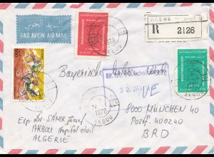 French colonies: Algerie air mail 1978 registered to BMW Munich