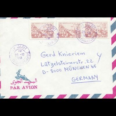 French colonies: Algerie 1981 par avion to BMW München