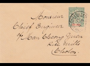 French colonies: Indo-chine 1902: letter Cholon - Bin...