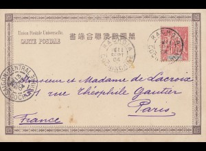 French colonies: Indo chine Saigon central to Paris