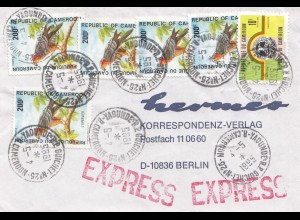 French colonies: Cameroun 1995 express Yaunde to Berlin