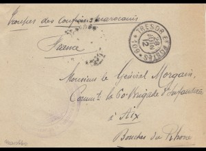 French colonies: Tresor et Postes to France/Aix