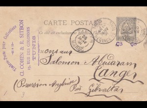 French colonies Tunisie 1891 carte postale Tunis to Tanger-Gibraltar