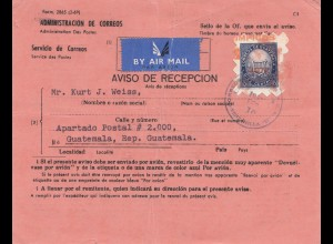 Guatemala: 1973: Aviso de Recepcion to USA