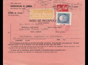 Guatemala: 1973: Aviso de Recepcion to Glenview USA