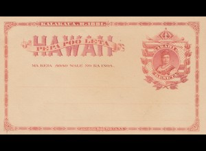 Hawai: post card with Akahi Keneta, unused