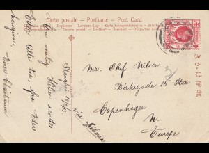Hong Kong: 1913 post card Takahoko Inland sea of Japan to Copenhagen-via Siberia