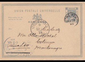 Hong Kong: 1895: post card to Montenegro