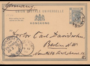 Hong Kong: 1898: post card to Berlin