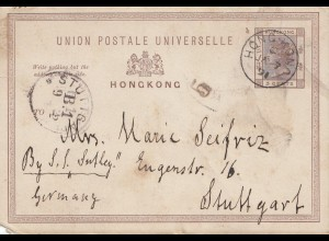 Hong Kong: 1891: post card via SS Sutley to Stuttgart