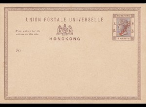 Hong Kong: post card unused 4 cents