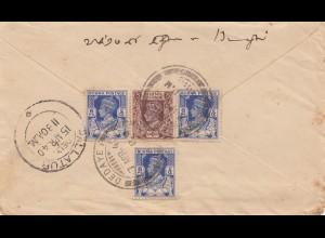 Birma: 1940: Dedaye/Burma to Pallatur India