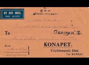 India 1938: air mail Kangyidadaung to Konapet/Madras