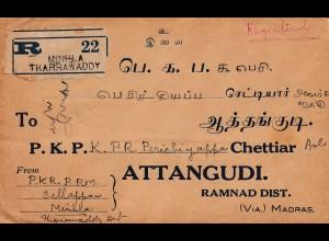 Burma: 1937 registered Tharrawaddy to Attangudi/Ramnad Dist. Madras