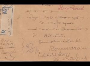 Burma: 1940: registered letter Paungde to Rayavaram