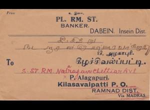 India 1941: letter rom Dabein to Kilasavalpatti P.O.