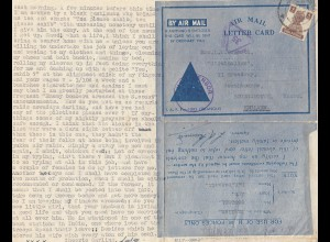 India 1944: air mail H.M. Forces to Southbourne/England, censor