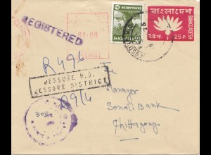 India 1976: Bangladesh to Chittagong, Registered