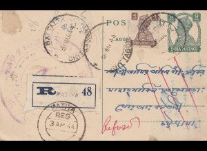 India 1944: Registered post card Patiya