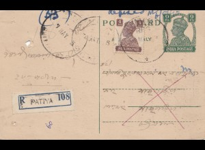 India 1943: Registered post card Patiya - unknown