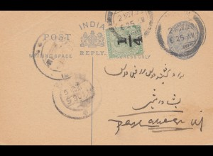 India: 1923: post card - reply card