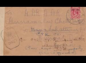 Burma: 1945: letter to Kanadukathan, censor