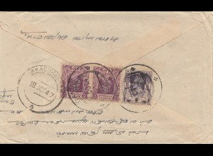 India: 1947: air mail Registered Danbi