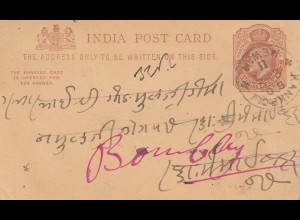 India 1911: post card Mewar