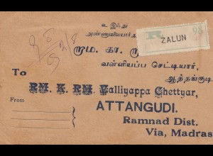 India 1939: Registered Zalun to Attangudi, Ramnad Dist. Via Madras