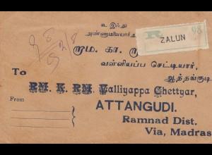 India 1939: Registered Zalun to Attangudi, Ramnad Dist. Via Madras
