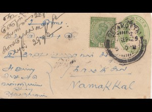 India 1925: small letter to Namakkal