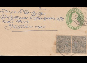 India 1922: small letter