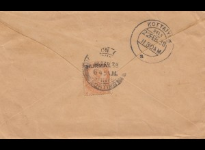 India: 1938: letter to Kottaiyur